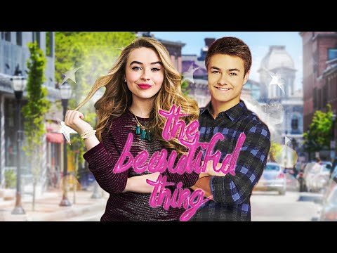 The Beautiful Thing | GMW Trailer