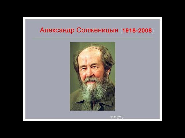 Изображение предпросмотра прочтения – АртёмТокмаков читает произведение «Поэты Русские» А.И.Солженицына