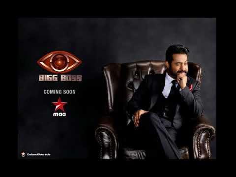 Bigg Boss Telugu Theme Music Full BGM