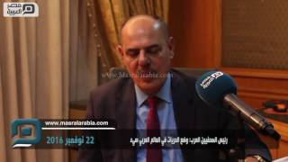 مصر العربية  رئيس الصحفيين العرب: وضع الحريات في العالم العربي سيء