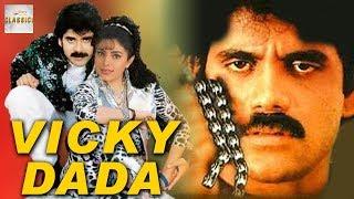 Vicky Dada (1989)   Telugu Movie Dubbed In Hindi    Nagarjuna Akkineni, Juhi Chawla, Radha