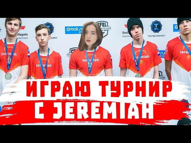 CrossFire (видео)