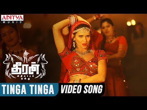 tinga-tinga-video-song-||-theeran-adhigaaram-ondru-movie-||-karthi,-rakul-preet-||-ghibran