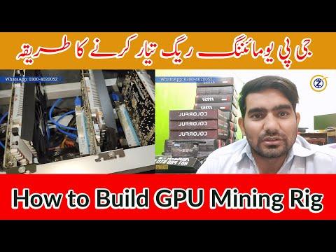 How to Build GPU Mining Rig - GPU Mining Rig installation ETH Mining   Zakria ZU
