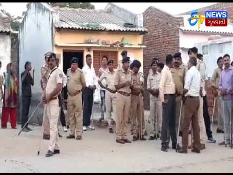 Patan: Dispute Between Two Groups Turned Vadavali Village Into Fire_Etv News Gujarati