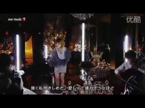 加藤ミリヤ - Last Love