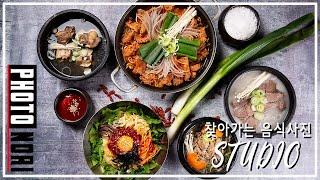 [포토노리] 무료 음식사진촬영 - 전주 벌떼정육식당