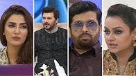 Khushiyan Abb Takk part 1 - Eid Special - Day 2 - Abb Takk News