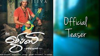 Gypsy Tamil Official Teaser Jeeva Raju Murugan