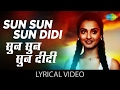 Sun Sun Sun Didi with lyrics | सुन सुन सुन दीदी गाने के बोल | Khoobsurat | Rekha, Deena Pathak
