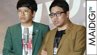 ミキ 第5回ytv漫才新人賞決定戦(2016) 「スターウォーズ」