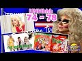 Best of UNHhhh Episodes 74 - 78 Starring Trixie Mattel and Katya