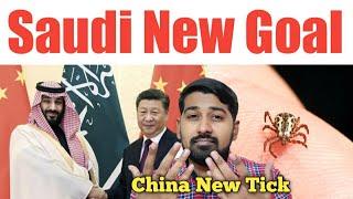 Saudi New Goal | China New Tick | Tamil | Siddhu Mohan