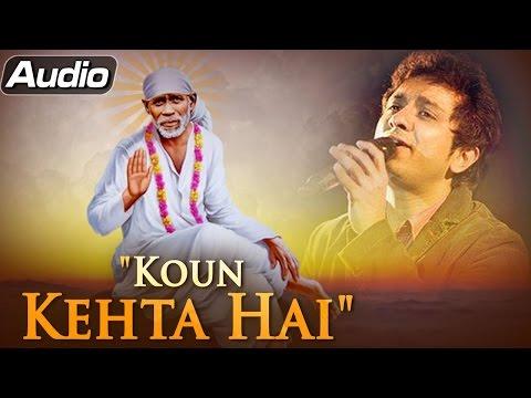 Koun Kehta Hai Sai Baba   Indian Idol Amey Date Sai Baba Prayers   Sai Baba Devotional Songs