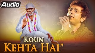 """Koun Kehta Hai Sai Baba"" 