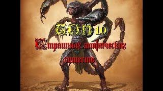 ТОП 10 | Страшные мифические существа