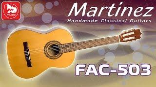 Гитара классическая MARTINEZ FAC 503
