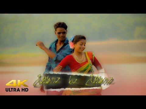 Sunday Ke Sunday || New Santali Official 4K Video || Bikash & Silpa || Mangal & Chhita