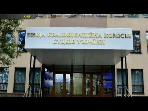 ЧП.INFO: В Києві суддю облили зеленкою