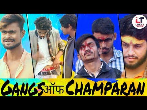 Gangs Of Champaran //Kunal Lancer //Dedicated Mirzapur