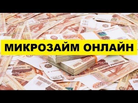 Деньги срочно екатеринбург