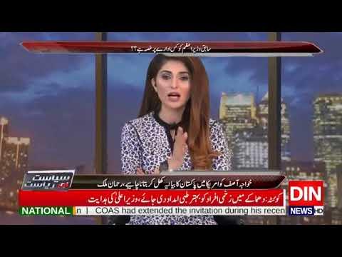 Former Interior Minister Senator Rehman Malik Exclusive Interview I Fizza Saleem I Din News