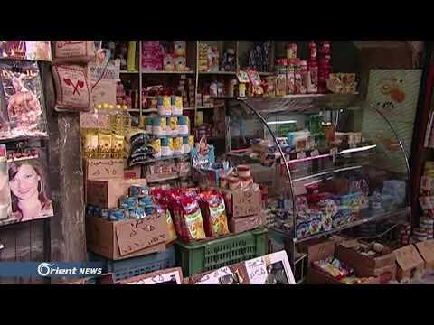 كيف سخرت صحف النظام من راتب الموظفين الهزيل؟  - 23:53-2018 / 10 / 7