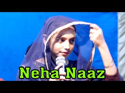 KWAZA WALE AISE HAIN TO KHWAZA KAISA HOGA || Neha naz Faizabad