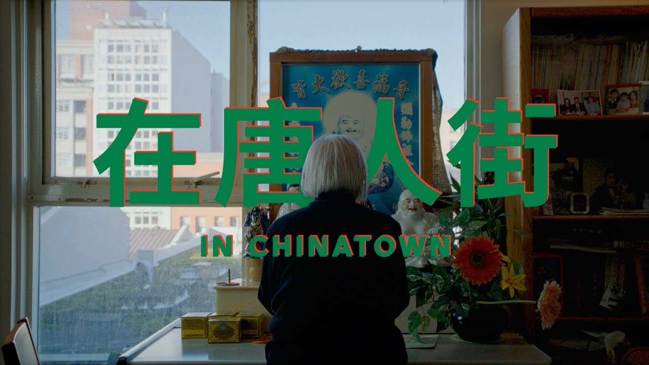 In Chinatown Ep1 Fook Luck Health Happiness Youtube