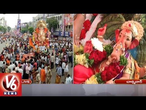 Ganesh Shobha Yatra At Charminar | Ganesh Nimajjanam 2018 | Hyderabad | V6 News
