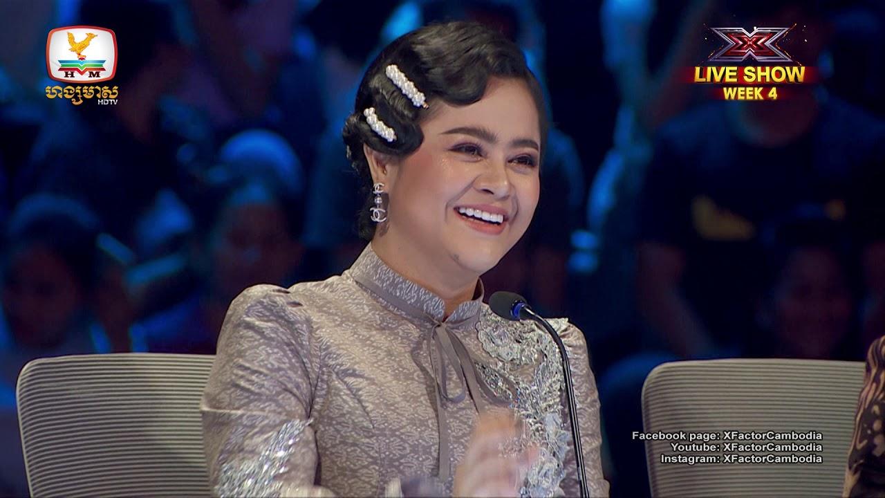 សប្ដាហ៍នេះប្លែកៗស្អាតៗដល់ហើយ - X Factor Cambodia - Live Show Week 4