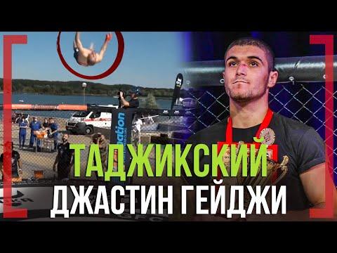 ТАДЖИКСКИЙ ДЖАСТИН ГЕЙДЖИ - Фазлиддин Обидов победа на GFC 26