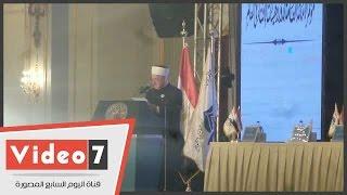 شاهد ماذا قال مفتى البوسنة والهرسك السابق عن مصر
