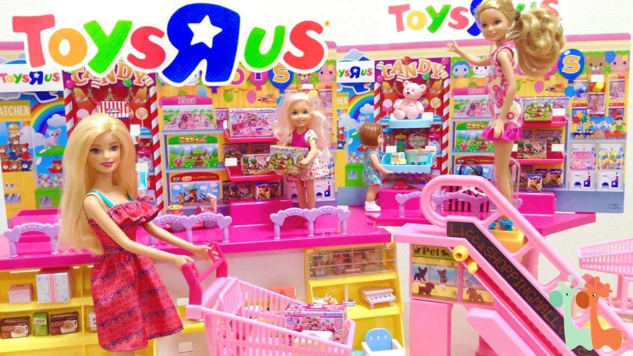 barbie toy shopping at toys r us shopping mall playset youtube. Black Bedroom Furniture Sets. Home Design Ideas