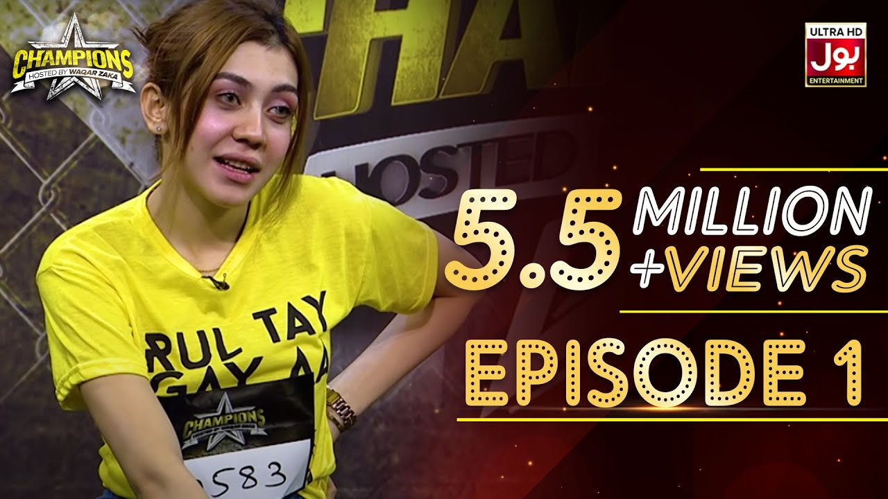 Download Champions With Waqar Zaka Episode 1 | Champions Auditions | Waqar Zaka Show