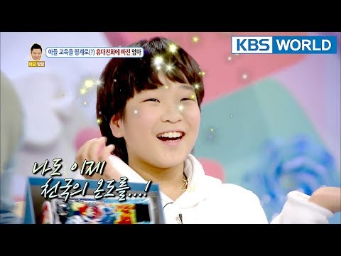 Please Look at me!!!!  [Hello Counselor Sub : ENG,THAI / 2018.02.19]