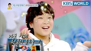 Please Look at me!!!!  [Hello Counselor Sub : ENG,THA / 2018.02.19]