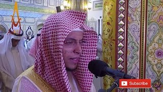 Best Quran Recitation in the World 2018 | Heart Soothing by Sheikh Mohammed Al Ghazali  | AWAZ