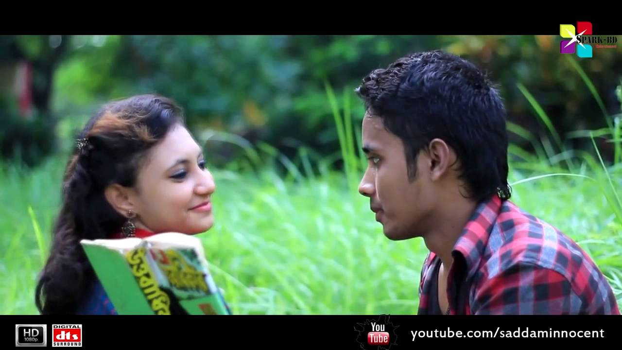 Very Beautiful Bangla Song A Song To Fresh Mind Youtube