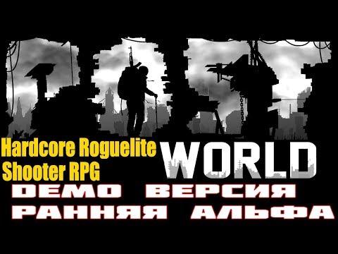 POST WORLD [ALPHA] Hardcore Roguelite Action RPG Выживание в постапокалипсисе (СМОТР)