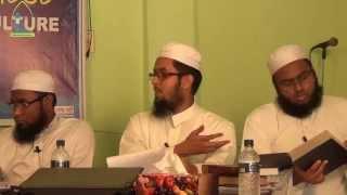 বাহাস : আহলুস সুন্নাহ ওয়াল জামায়াত বনাম আহলে হাদীস Bahas (Munazara)
