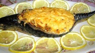 Вкусно -  #СКУМБРИЯ Фаршированная Овощами и Грибами Рыба Запеченная в Духовке #РЕЦЕПТ