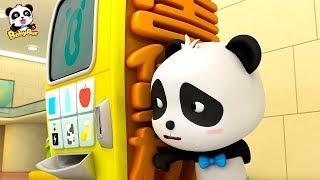 신기한 자판기 | 키키 묘묘 생활동화 | 베이비버스 인기 3D동화 | BabyBus