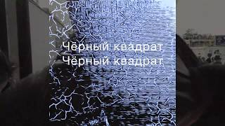 HIKASHU/ Suprematism Album ANGURI words and music by Koichi Makigam...