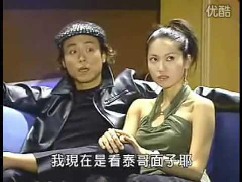 《日正當中》李英琪篇-20 - YouTube