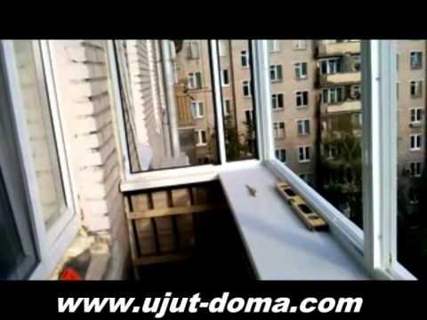 Вынос и шумоизоляция крыши г москва - youtube.