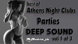 Athens night clubs party Best of deep sound music Vol 1 of 3 mix by babis jb