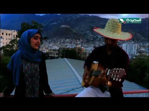 أغنية ياذي الشموس - فرقة مشاقر تعز