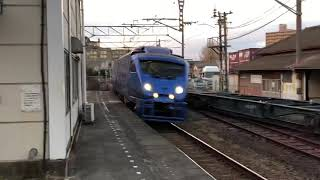 日豊本線883系特急青いソニック