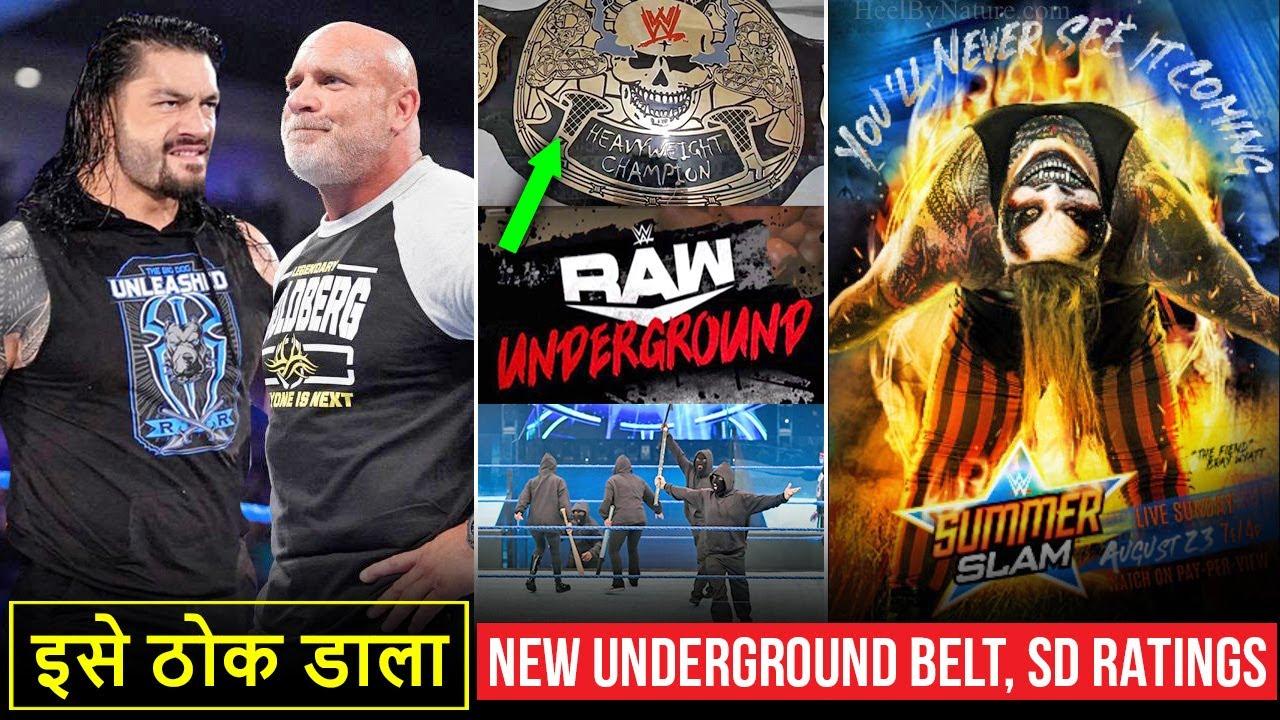 New Underground Championship⭐? Goldberg BIG Shots at Roman Reigns, Smackdown Rating, SummerSlam 2020